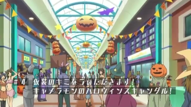 File:Episodio 4 Digimon Universe Appli Monsters JP.png