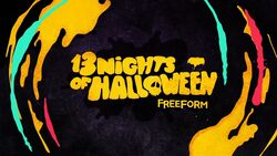13 Nights of Halloween 2017 logo
