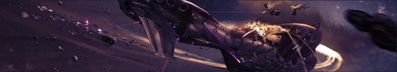 Registro Phoenix Ilustración El auge de Atriox III HW2