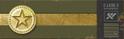 Reach Belobigung Wandelnder Panzer G