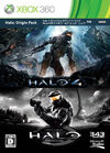Halo4andcea