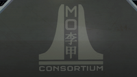 H4 Screenshot MoConsortiumLogo