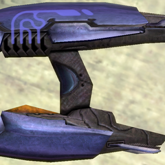 Fucile al plasma in Halo 2