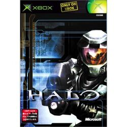 Halo Combat Evolved (xbox) JPN box art