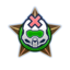 Halo 4 Orden Überträger