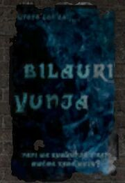 Bilauri Yunja