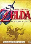 USER Ocarina of Time Box Art