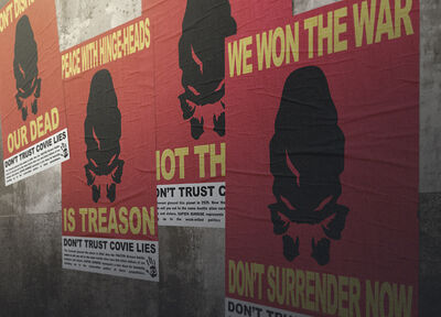 H5G HTT-EP10 Propaganda