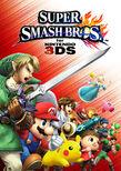 USER Super Smash Bros 4 Box Art