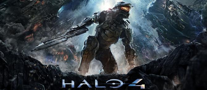 Halo4 Starters Guide Header