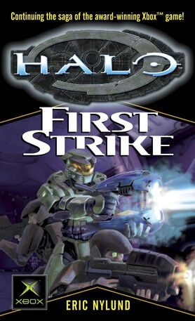 ファイル:First Strike.jpg