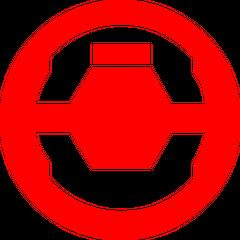 Das Symbol des Ur-Didaktikers