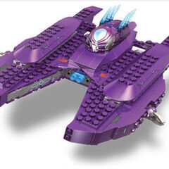 """美家宝制造的Halo系列积木玩具中的""""吸血鬼""""战机。"""
