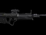 Rifle de Tirador Designado M395
