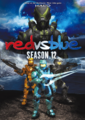 RvB Season 12 DVD