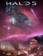 Halo 5 Guardianes concepto DLC 3
