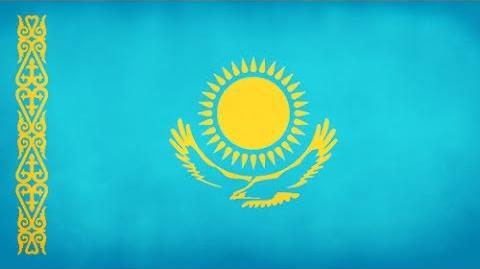 Kazakhstan National Anthem (Instrumental)