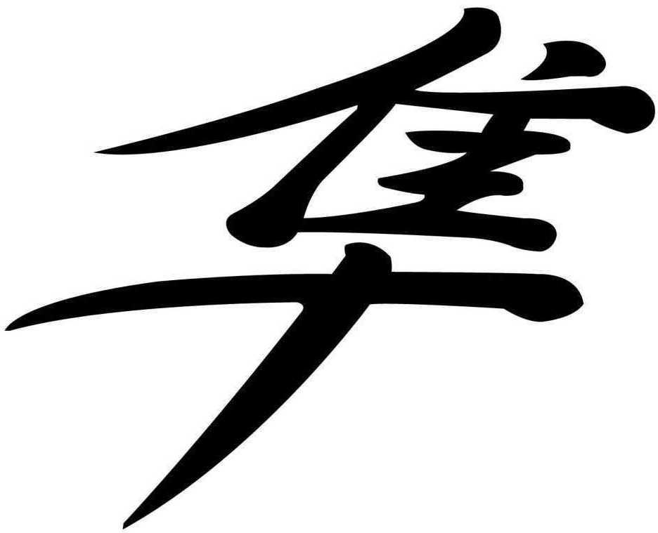 Hayabusa emblem