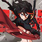 Ryuko (4)
