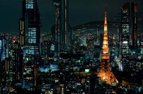 Future City Concept by frenic