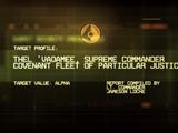 Терминал/Halo 2 Anniversary