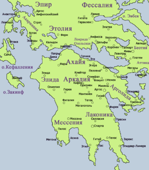 Peloponnes and Middle Greece