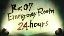 Re07-Emergency Room 24 Hours