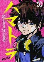 Hamatora Volume 1 01