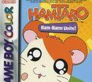 Hamtaro: ¡Seamos Hamigos! (Juego)