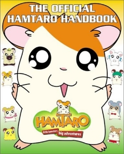 HamtaroHandbook
