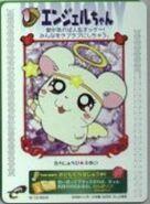 Harmonycard