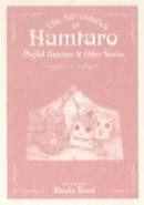 Playful-hamtaro-unreleased-cover