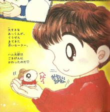 Gozaimachu-volume1-akun-holding-hamtaro