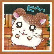 Gozaimachu-volume1-frontham