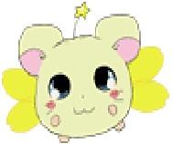 File:Yosei.jpg