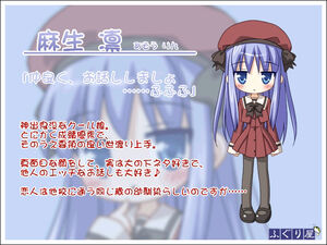 Asou Rin