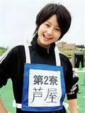 Ashiya mizuki