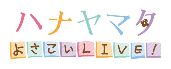 File:YosakoiLIVE! logo.png