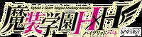 Masou HxH wordmark