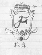 Fredericia Emblem Concept Art