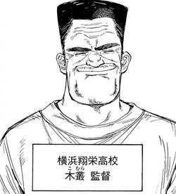 Komura