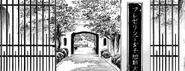 Fredericia Entrance