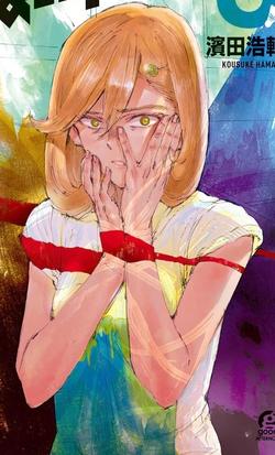 Hashizume Emi