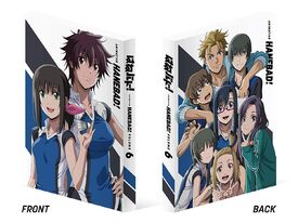 BD 6 Cover