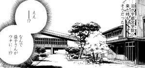 Utsunomiya Academy