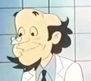 Professor Keenbean