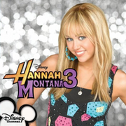 DisneyHM2Soundtrack3