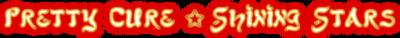 Shining logo
