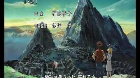 Dinosaur king Japanese opening