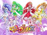 Doki Doki Shiawase Pretty Cure!!